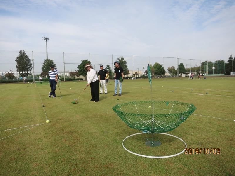 ターゲットバードゴルフ |三鷹市体育協会