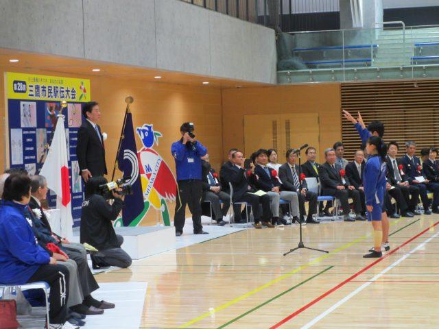 駅伝開会式中学生による選手宣誓 |三鷹市体育協会