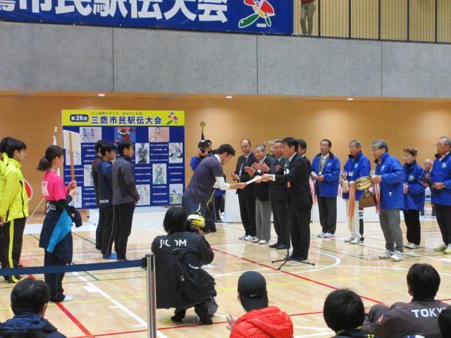 駅伝表彰式 |三鷹市体育協会
